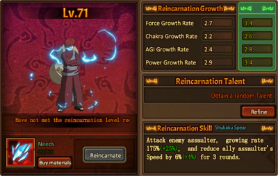 Reincarnation One Upgraded Gaara