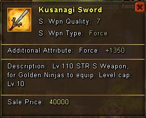 File:Kusanagi sword.PNG
