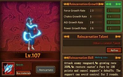 Reincarnation One Mei