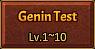 Genin Test