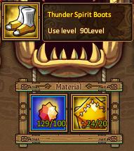 File:Thunder Spirit Boots.png