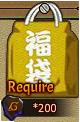 Bag1 - God of Wealth
