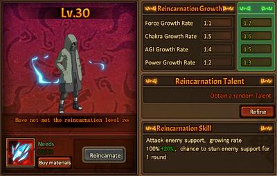 Reincarnation One Shino