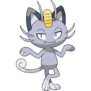 Alola meowth