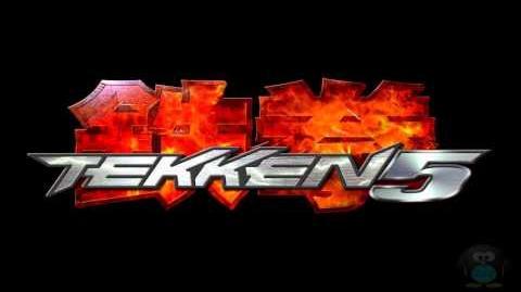 Antares - Tekken 5 OST