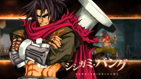 Reppu ~Gale~ (Bang Shishigami's Character Song)