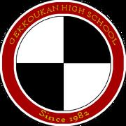 Gekkoukan high school emblem by angelicshadow88-d32f43d