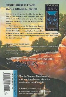 File:Twilight back cover2.jpg