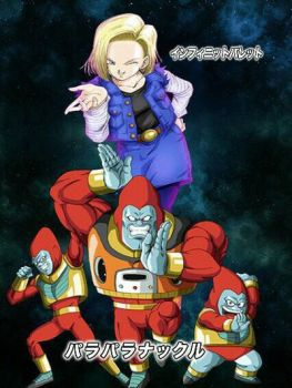 File:Android 18 and para para brothers by kaijuboy455-dajxtg4.jpg