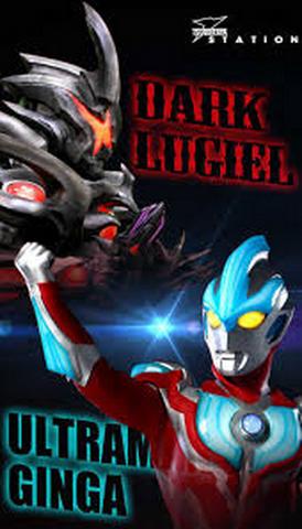 File:Dark Lugiel vs Ultraman Ginga.png