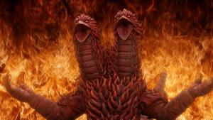 King Pandon Flame