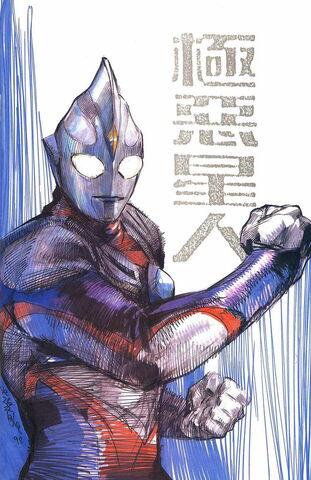 File:Tiga Manga SketchArt.jpg