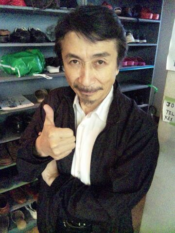 File:Shigeru Ushiyama.jpg