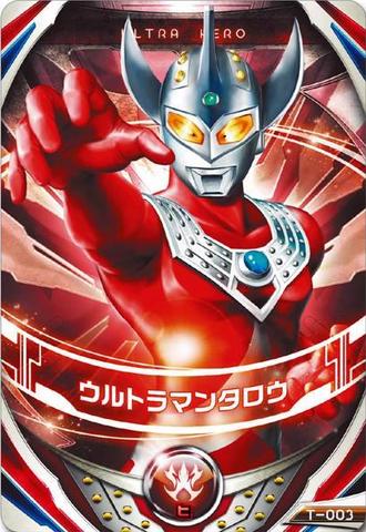File:Ultraman Orb Ultraman Taro Card.png