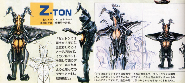 File:Z-ton powered.png
