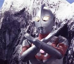 File:Ultraman 15.jpg