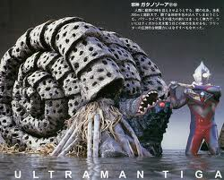 File:Gatanozoa and Ultraman Tiga.jpg