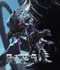 File:Dinozaur-4.jpg