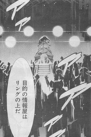 File:FightClub Manga.jpg