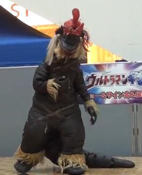 File:Geronimon Stage Show.jpg