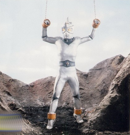 File:Mirrorman chained.png