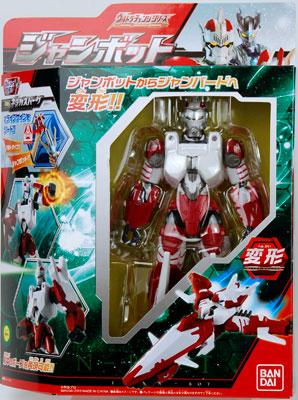 File:UCS-Jean-Bot-packaging.jpg