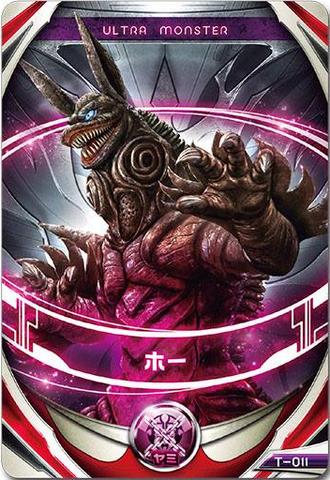 File:Ultraman Orb Hoe Kaiju Card.png