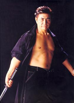 Ultrmn Prwd sho-kosugi