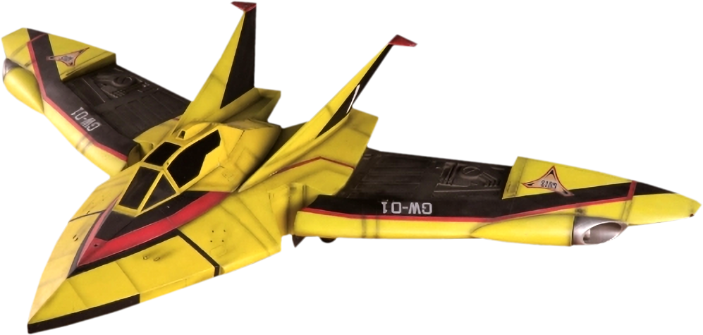 File:GUTS Wing.png