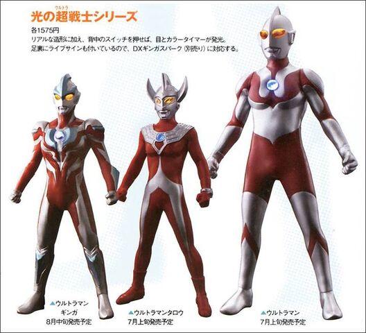 File:Spark Ginga Taro Ultra.jpg