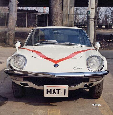 File:MAT-CAR.jpg