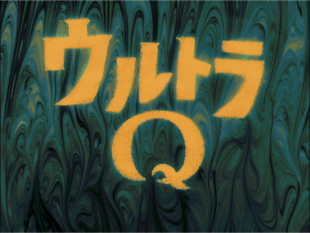 File:Ultra Q color.png