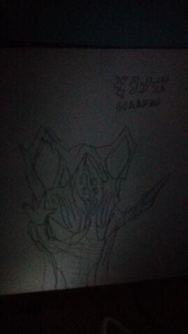 File:Giranbo pic.jpg