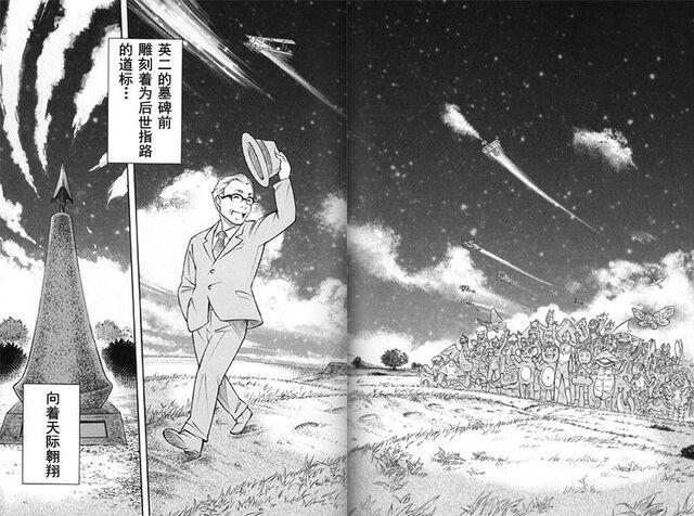 File:Tsuburaya 4.jpg