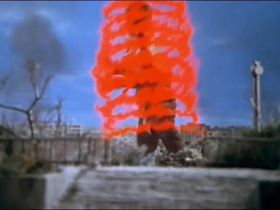 File:Ultra Fire Ball.jpg