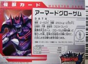 Armored Glozam card