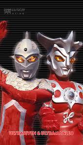 File:Ultraman-Leo 25.jpg
