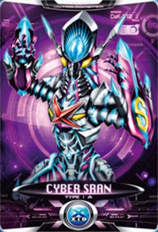 File:Ultraman X Cyber Sran Card.PNG