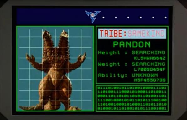 File:Neo Pandon data log.png