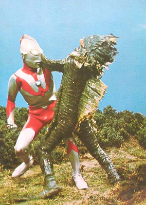 Ragon v Ultraman I