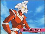 Ultrawomanbeth-usa