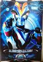 Ultraman X Ultraman Victory Card