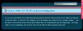 Thumbnail for version as of 22:35, November 28, 2013