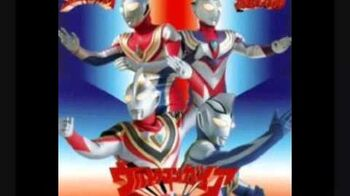 Ultraman Gaia ED1 Lovin You Lovin Me 『B