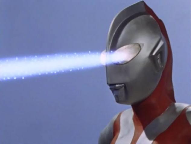 File:Ultraman Ultra Discernment.png