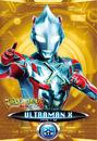 Ultraman X Ultraman X Card Gold