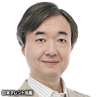 File:Yasunori Masutani.jpg