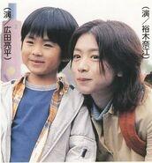 Maki-Family
