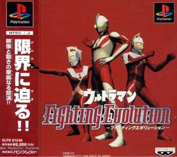 Ultraman Fighting Evolution