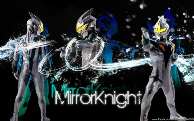 File:Mirror knight ultraman zero by rpnagato-d3grp5g.jpg